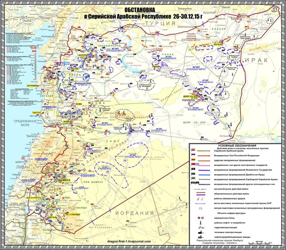 карта боевых действий игил сегодня