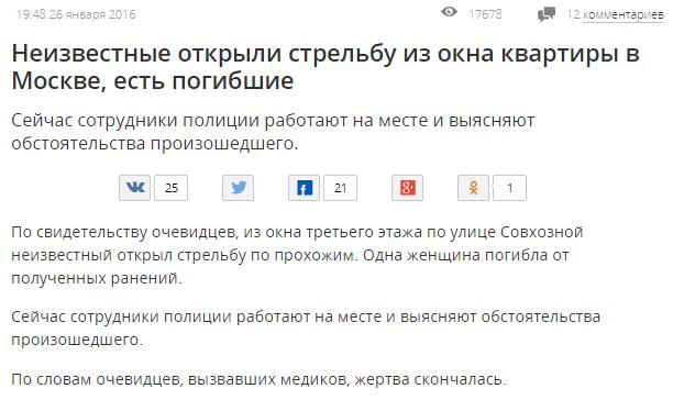 """Завтра для обвинения в суде над Савченко будут """"неприятные сюрпризы"""", - адвокат Фейгин - Цензор.НЕТ 2240"""