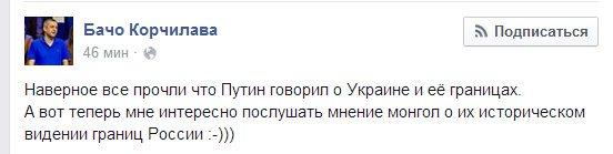 Польша может с февраля запретить въезд на территорию страны грузовикам из России - Цензор.НЕТ 3353