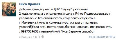Словения передала Украине телерадиоприемники для восстановления вещания в зоне АТО - Цензор.НЕТ 2862