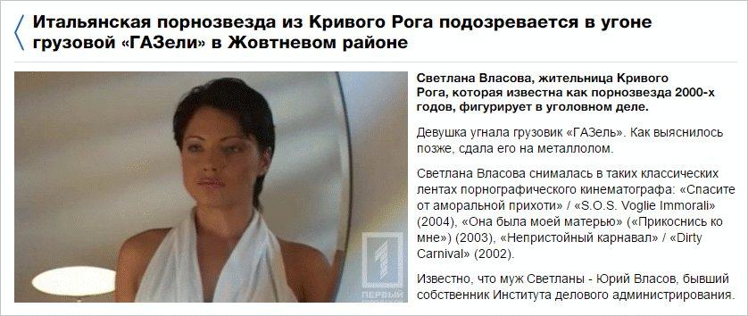 Суд отказался оправдать обвиняемых в избиении Тимошенко в Качановской колонии - Цензор.НЕТ 430