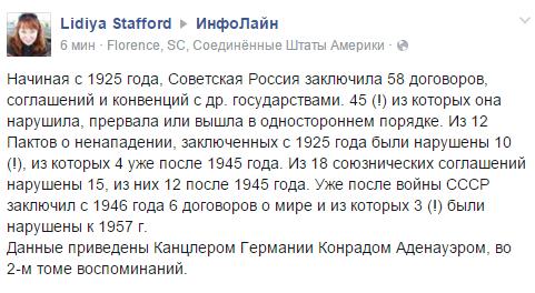 ОБСЕ зафиксировала большое скопление запрещенного вооружения боевиков в Терновом - Цензор.НЕТ 4203
