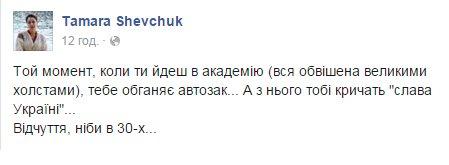 """Российская """"власть"""" в Крыму подавляет инакомыслие: противники оккупации либо арестованы, либо изгнаны, - Freedom House - Цензор.НЕТ 1608"""