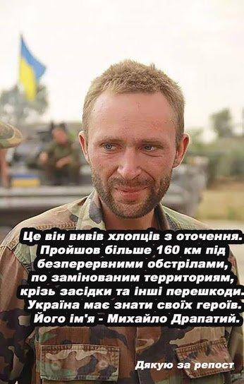 За сегодня боевики обстреляли из минометов наши позиции возле Песков, Опытного и Талаковки, - пресс-центр АТО - Цензор.НЕТ 6269