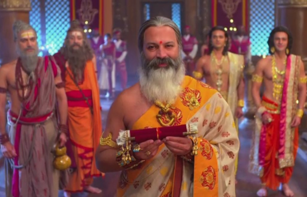 King Janak in Siya Ke Ram Image, picture