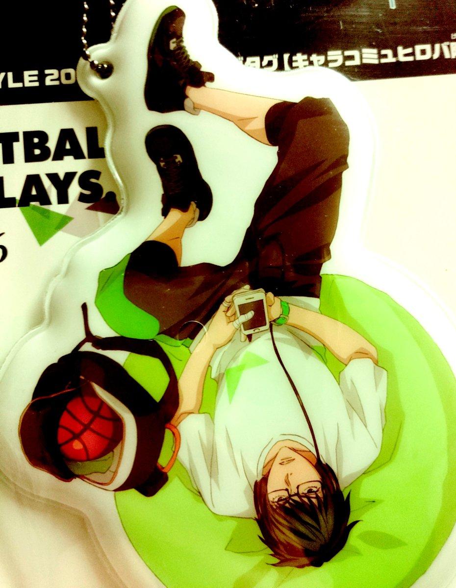 #黒子のバスケ キャラ型ビッグタグ、1/31(日)に登場致します! 本日は黄瀬君と緑間君をピックアップ(๑•̀ㅂ•́)و✧ モデル黄瀬君本領発揮!腹チラがセクシーですね♡ 緑間君は普段とのギャップがなんとも可愛らしい…!! #黒バス