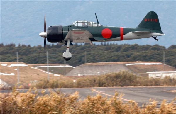 零戦、日本の空を飛ぶ 鹿児島・海自基地で試験飛行「部品の一つ一つに日本人の勤勉さが詰まっている」  sankei.com/west/news/1601… pic.twitter.com/KoJORiTmYX