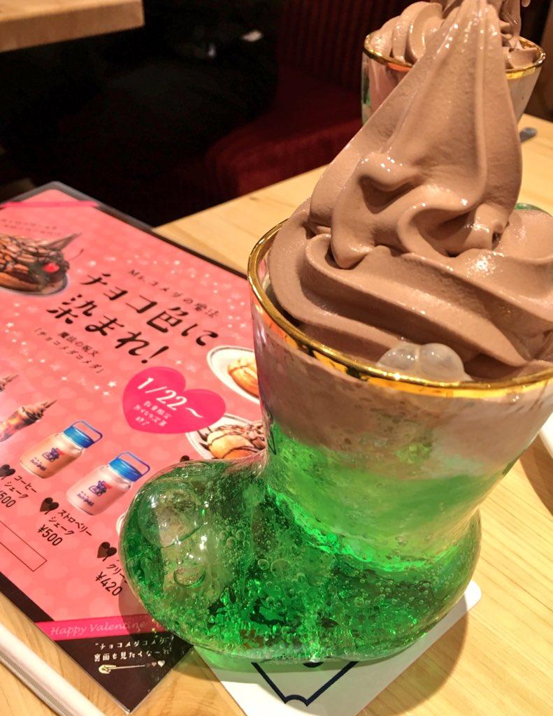 コメダ珈琲、クリームソーダだろうがなんだろうが、ソフトクリームを全部チョコソフトに強制チェンジ祭り開催(一部店舗以外は2/5〜みたいです)