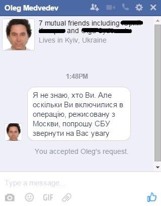 Представители террористов присоединились к работе трехсторонней контактной группы по Донбассу - Цензор.НЕТ 7345