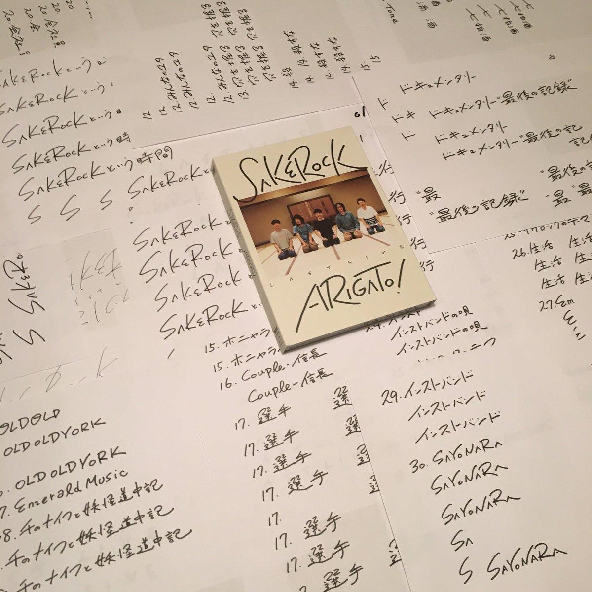 """SAKEROCK LAST LIVE """"ARIGATO!"""" ありがとう! https://t.co/zjgkq9T97A https://t.co/4gZOdkv8K8"""