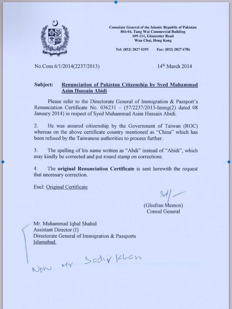 Mohsin Khan On Twitter Nadramedia Is Nadra Duty For Reuniciation