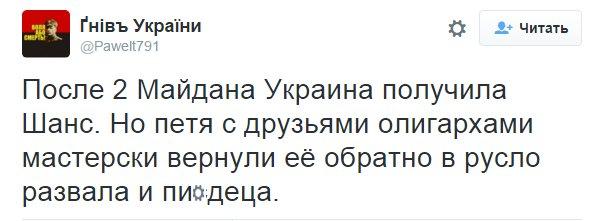 Выборы в райсоветы Киева перенесены на неопределенный срок, - Гусовский - Цензор.НЕТ 1282