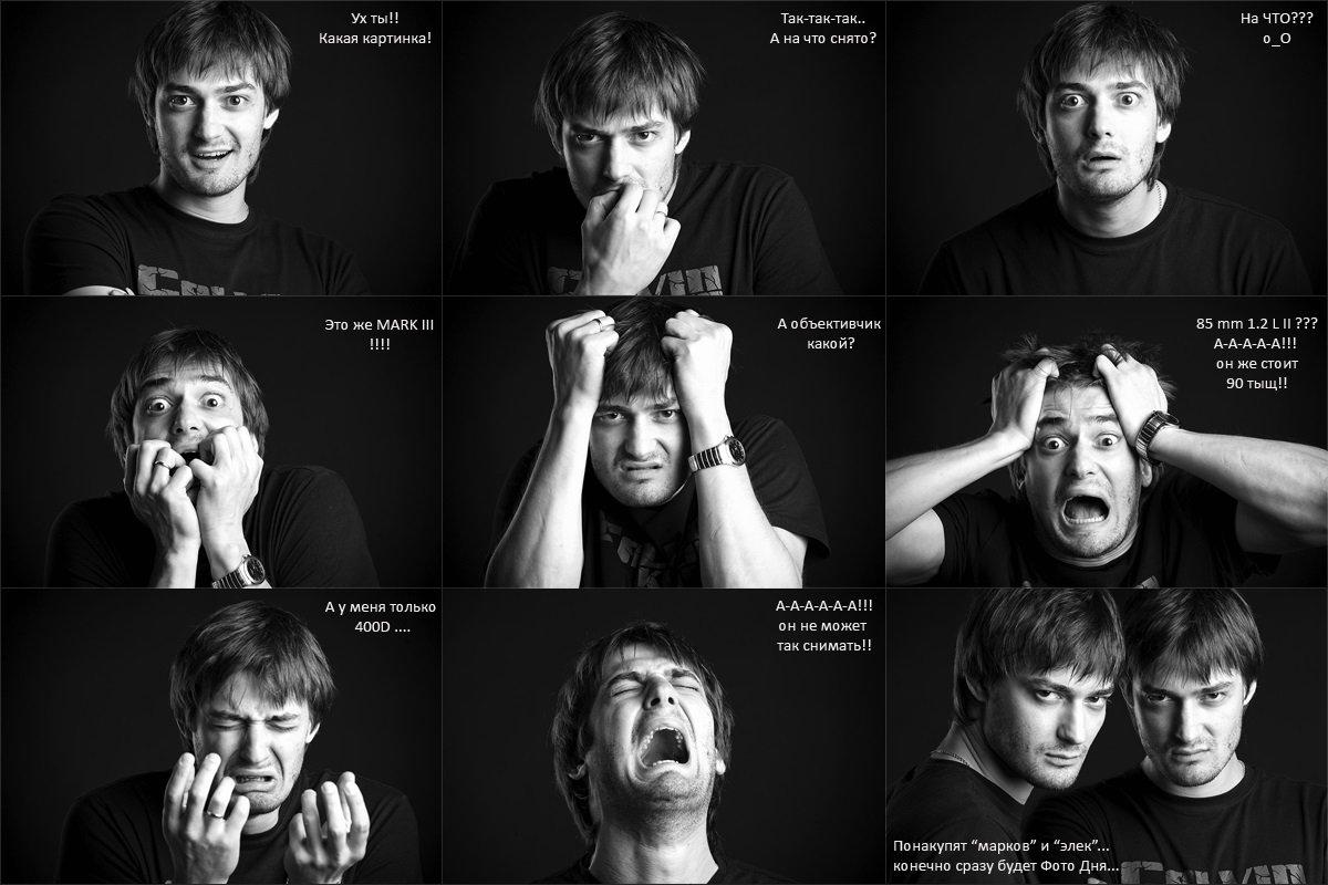фотографы о эмоциях цитаты таком образе
