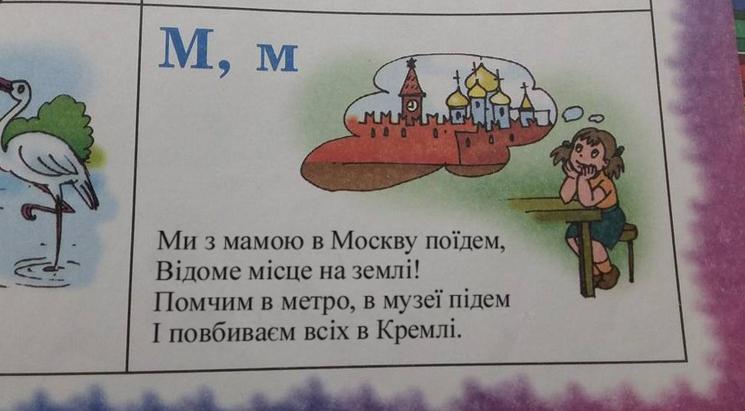 Украина будет бойкотировать саммит ПАЧЭС в России, - Денисова - Цензор.НЕТ 8873