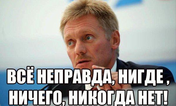 Кремль убежден, что российский самолет не нарушал границу Турции, - пресс-секретарь Путина Песков - Цензор.НЕТ 2027