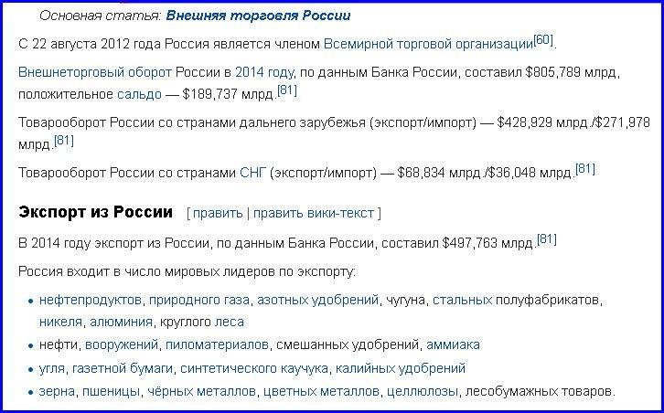 """Я убежден, что не нужно принимать санкции """"по чайной ложке"""" в день, - Кучма - Цензор.НЕТ 79"""