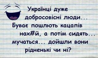 Антикризисный план обойдется бюджету РФ в 750 млрд рублей, - Улюкаев - Цензор.НЕТ 4391