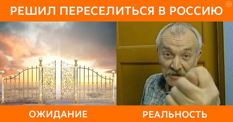 Власти Мурманска выселяют украинских беженцев с детьми - Цензор.НЕТ 6029