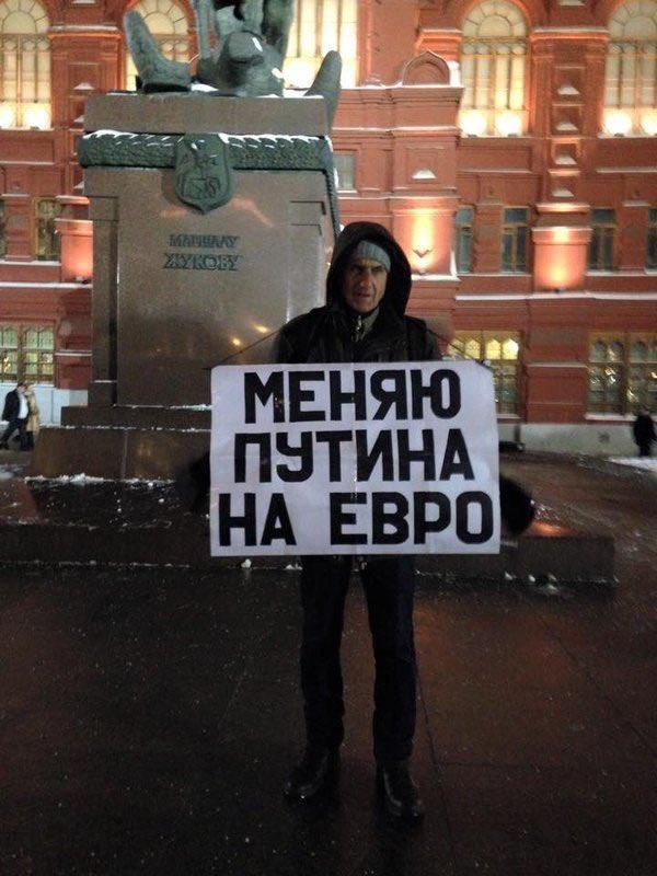 Марионетки Кремля придумали, как сэкономить электричество в оккупированном Крыму - заменить лампочки - Цензор.НЕТ 683