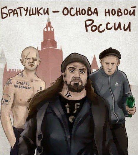 МИД Украины вручил российскому консулу ноту протеста в связи с судилищем над Савченко - Цензор.НЕТ 5940