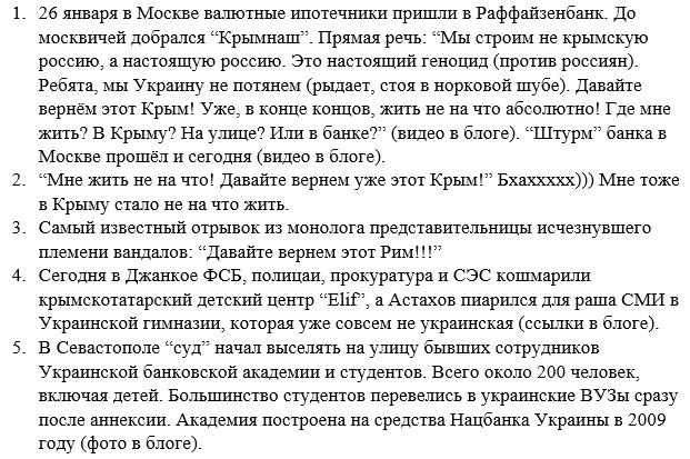 """Проект реформы Конституции от боевиков """"ДНР"""" отвергнут без рассмотрения, – Безсмертный - Цензор.НЕТ 4252"""