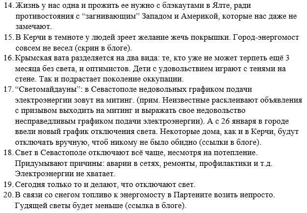 """Проект реформы Конституции от боевиков """"ДНР"""" отвергнут без рассмотрения, – Безсмертный - Цензор.НЕТ 3780"""