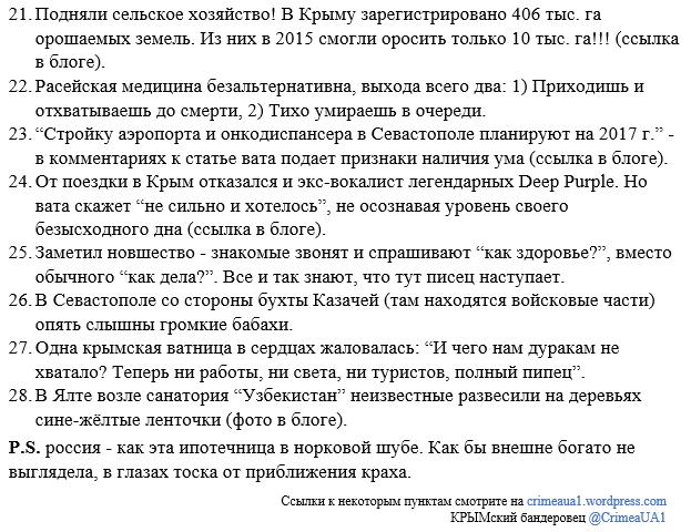 """Проект реформы Конституции от боевиков """"ДНР"""" отвергнут без рассмотрения, – Безсмертный - Цензор.НЕТ 4762"""