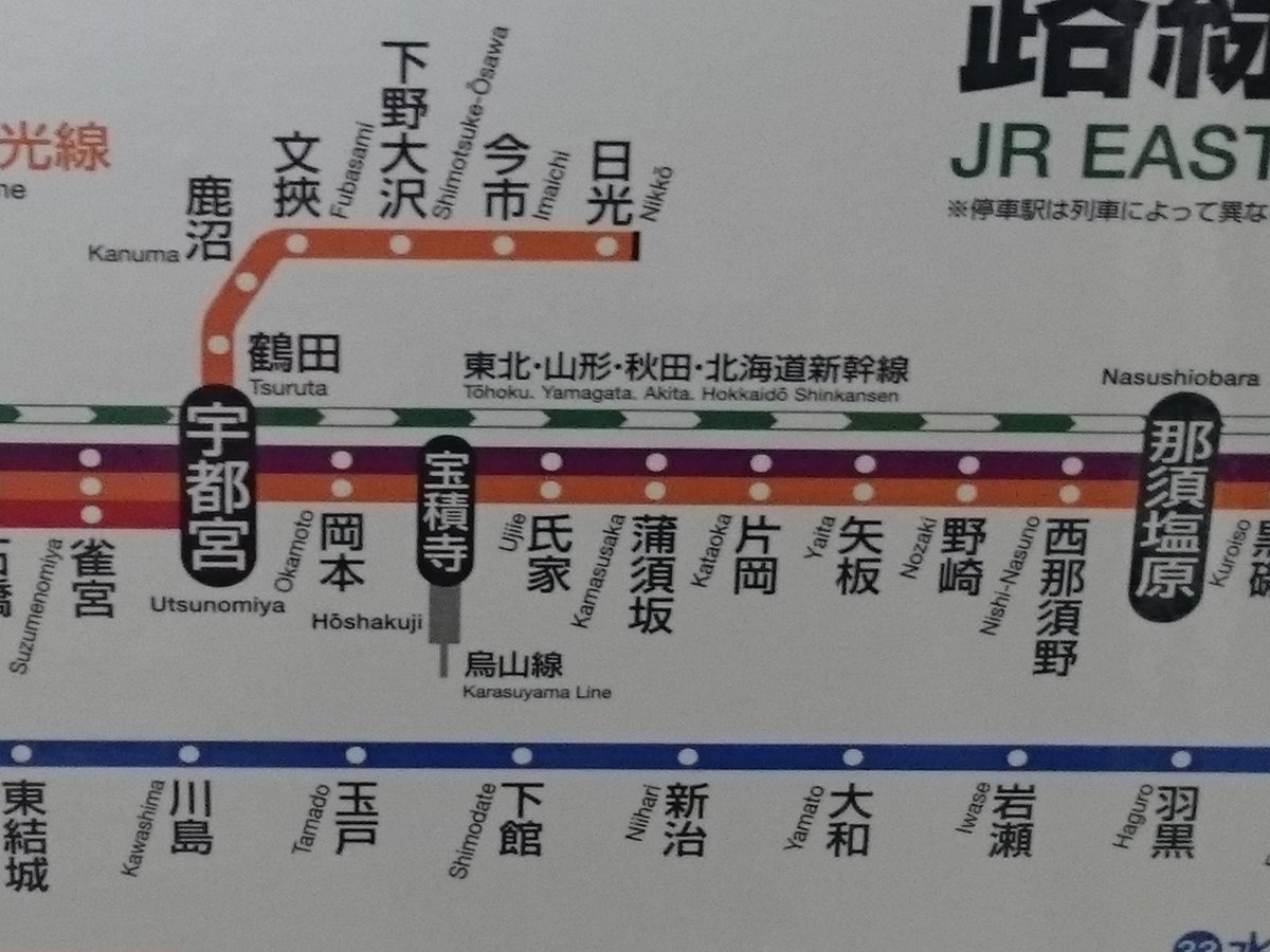 北海道新幹線の文字も登場。 https://t.co/pcdVGA9sxC