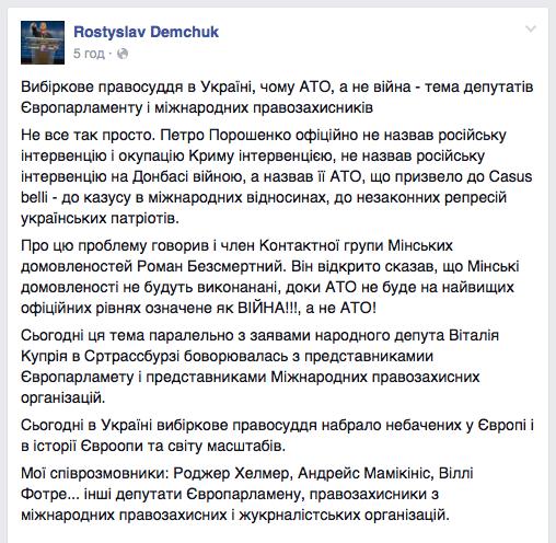 Порошенко направил в Раду новый проект конституционных изменений - Цензор.НЕТ 9706
