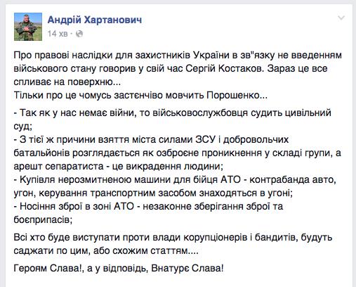 """Луценко об инициативе Яценюка по референдуму: Это спровоцировало конфликт премьера с """"БПП"""". Не думал, что он пойдет путями Медведчука - Цензор.НЕТ 5899"""