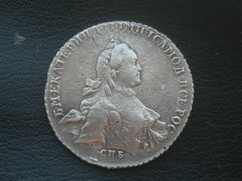 Сколько стоит монета 2010 года 10 рублей