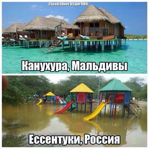 Антикризисный план обойдется бюджету РФ в 750 млрд рублей, - Улюкаев - Цензор.НЕТ 3803