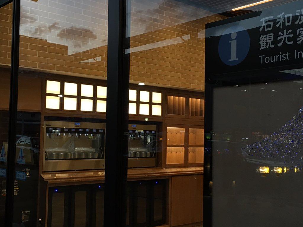 【取材こぼれ話】改装されたJR石和温泉駅。新設された観光案内所にワインサーバーが! セラーも完備。2階改札付近にはワインも買えるコンビニも登場‼︎ これで特急待ち時間も楽しいひと時に。正直、うれしい。 https://t.co/TO8MqDaMzH