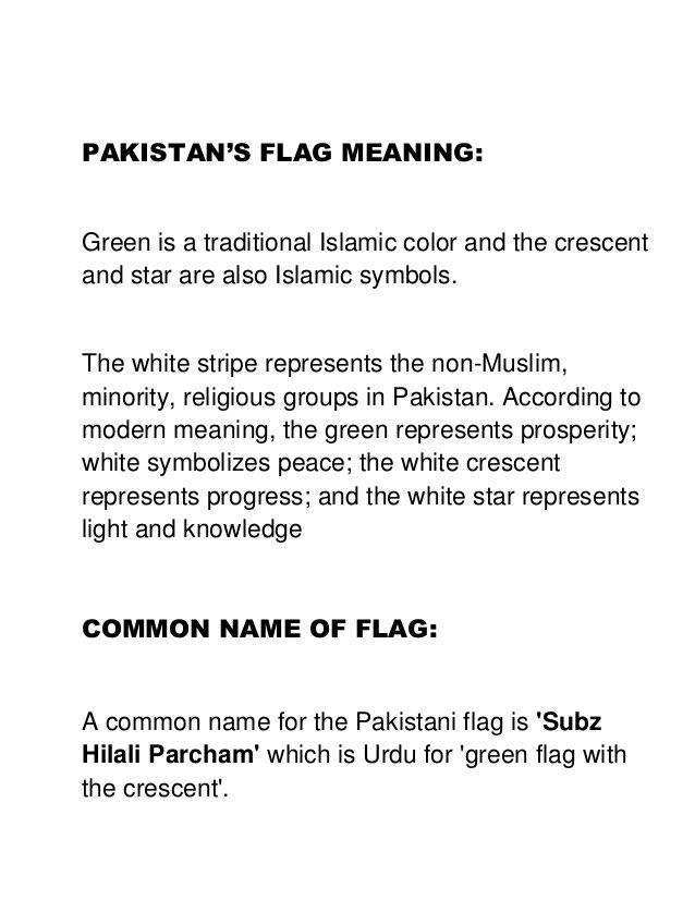 "Pakistan On Twitter: ""Meaning Of The Pakistan Flag"