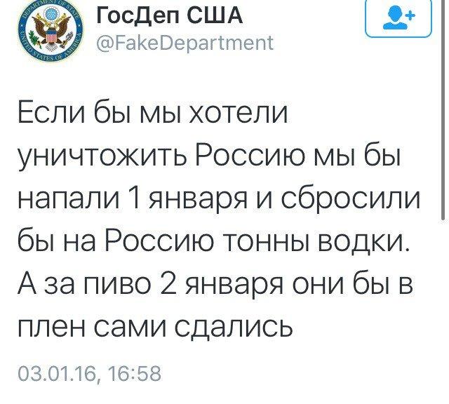 Россия будет платить за транзит газа по старым тарифам до заключения нового договора, - Демчишин - Цензор.НЕТ 862