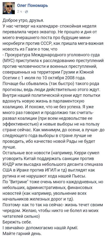"""Выходец из Украины Пол Винник вскоре будет назначен командующим Сухопутных войск Канады, - """"Укринформ"""" - Цензор.НЕТ 382"""