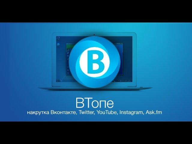 Русские прокси для рассылки спама, Элитные Соксы Для Рассылки Писем, купить прокси ipv6 онлайн
