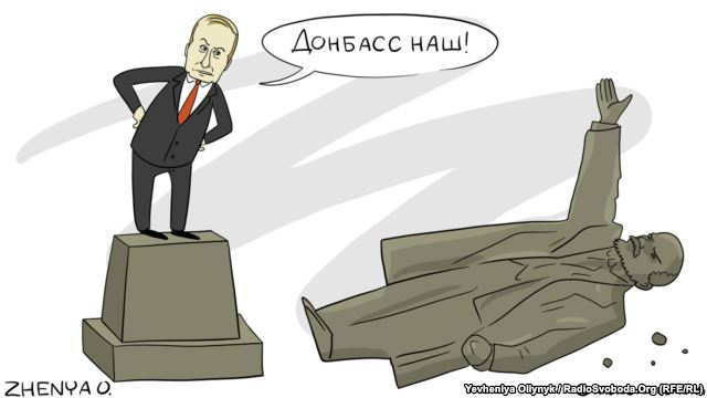 Антикризисный план обойдется бюджету РФ в 750 млрд рублей, - Улюкаев - Цензор.НЕТ 236