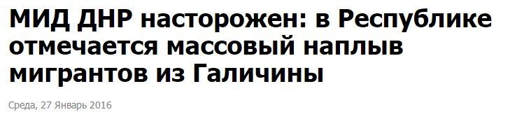 Антикризисный план обойдется бюджету РФ в 750 млрд рублей, - Улюкаев - Цензор.НЕТ 4806