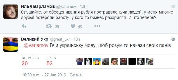 Украина и ЕС обсуждают пакет помощи в связи с потерей российского рынка, - Минэкономразвития - Цензор.НЕТ 5338