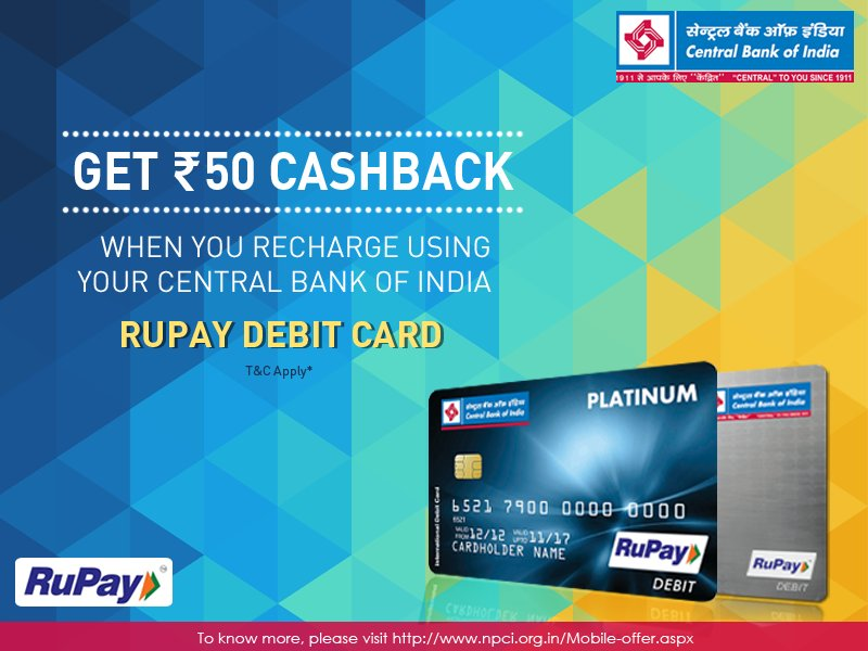 Centralbankofindia on twitter get rs 50 cashback when you 130 am 28 jan 2016 publicscrutiny Image collections