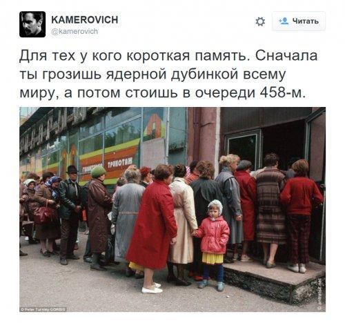 Активы беглых украинских политиков в ЕС не разморожены, но есть аспект доверия к нам европейских экспертов, - Касько - Цензор.НЕТ 8229