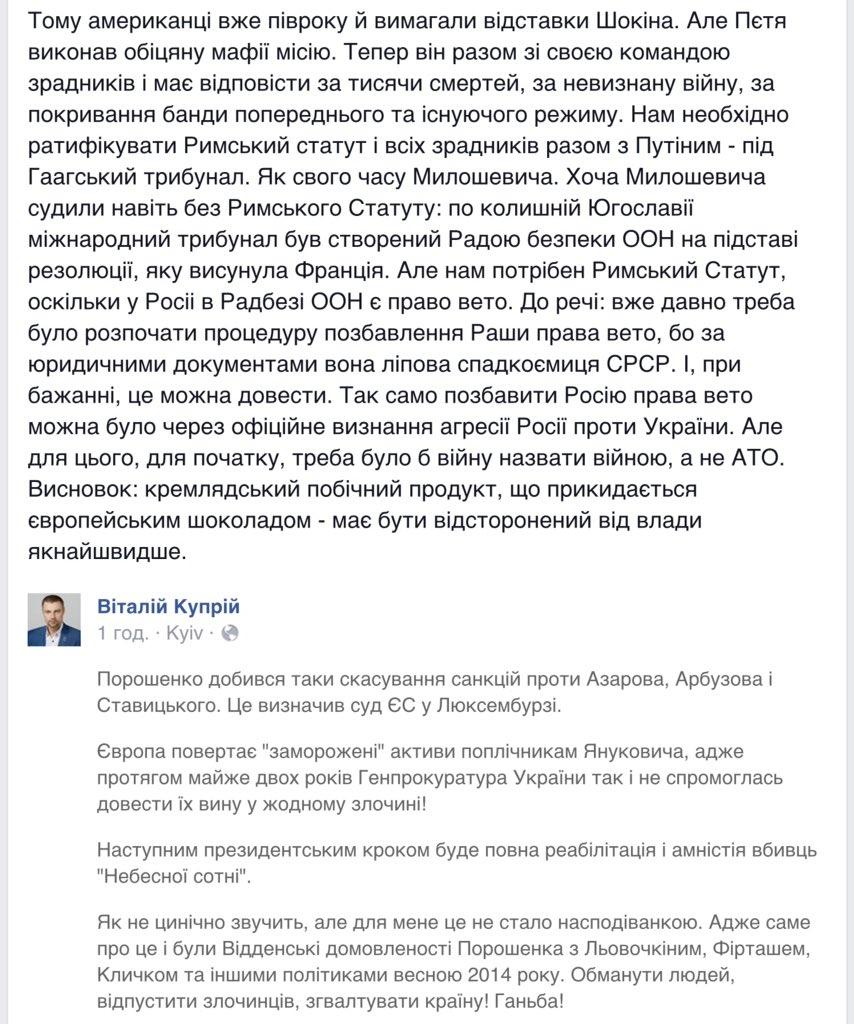Абромавичус: Надеюсь, что Рада одобрит законопроект, необходимый для запуска большой приватизации, и мы начнем - Цензор.НЕТ 1288