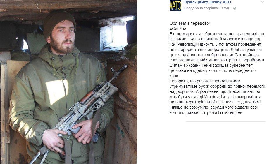 НАТО беспокоит российская пропаганда, - Столтенберг - Цензор.НЕТ 8219