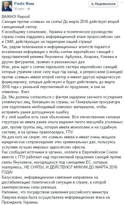 НАТО беспокоит российская пропаганда, - Столтенберг - Цензор.НЕТ 653