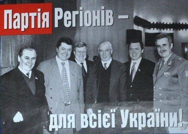 Создать Антикоррупционный суд и начать внедрение реформы приватизации нужно до президентских выборов, - посол ЕС Мингарелли - Цензор.НЕТ 7537