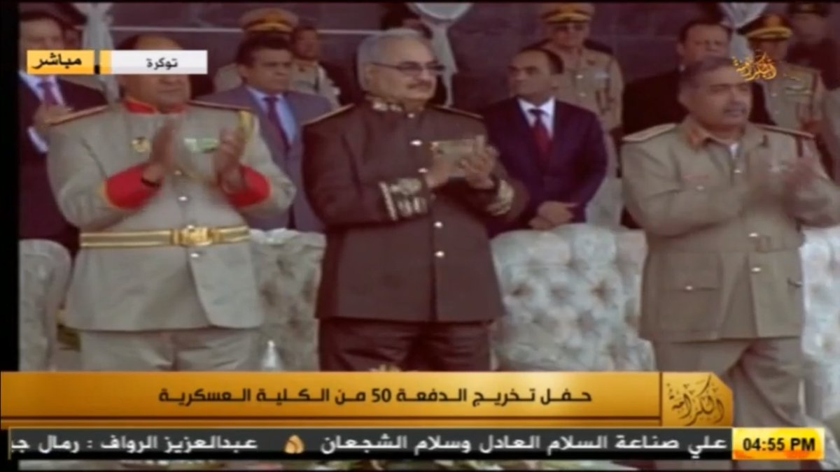 Field Marshall Khalifa Hiftar stands and applauds Batallion 114-Tawergha in the Army Parade today