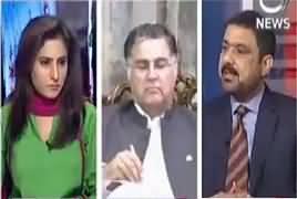 Spot Light  – 16th May 2017 - Dawn News Story on CPEC thumbnail