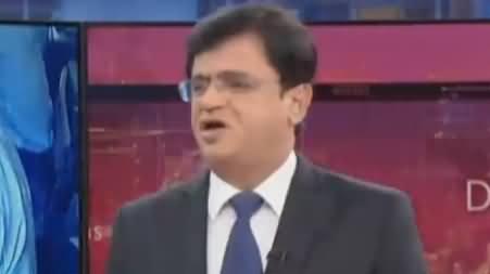 Dunya Kamran Khan Kay Sath - 16th May 2017 -  Imtehanat Mein Naqal thumbnail