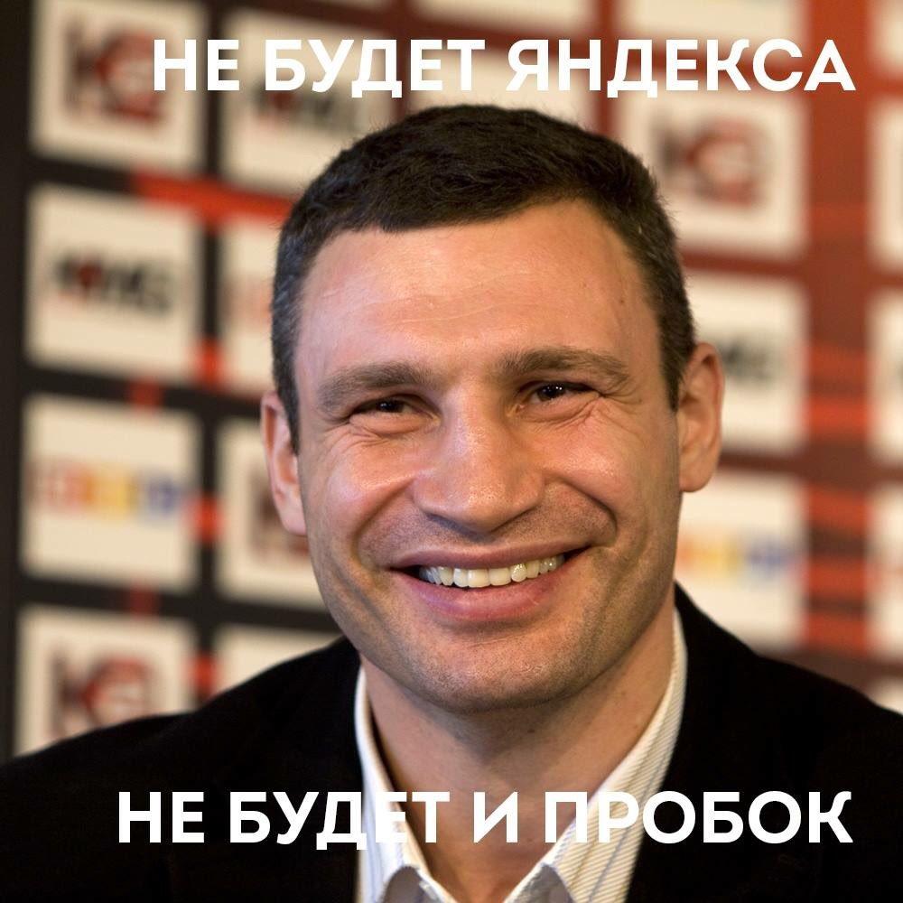 """Сервисы """"Яндекса"""" могут быть использованы Россией при наступлении, - СНБО - Цензор.НЕТ 9672"""